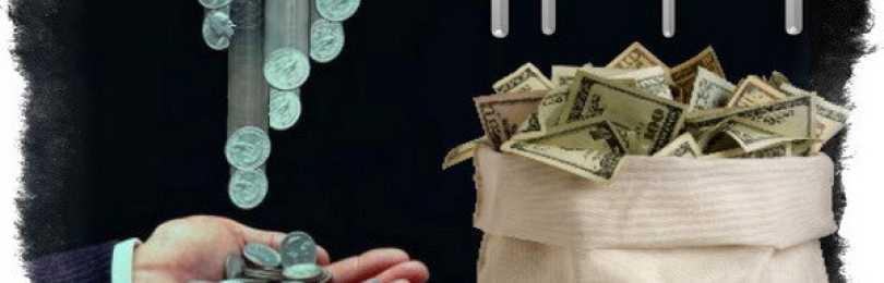 Рунические ставы на привлечение денег и удачи