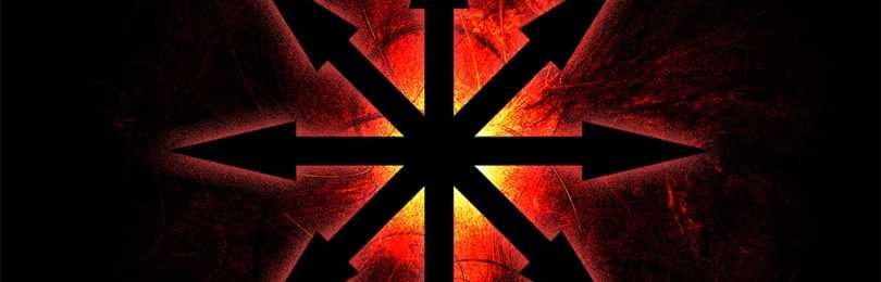 Мощный магический символ — Звезда Хаоса. История происхождения и значение амулета