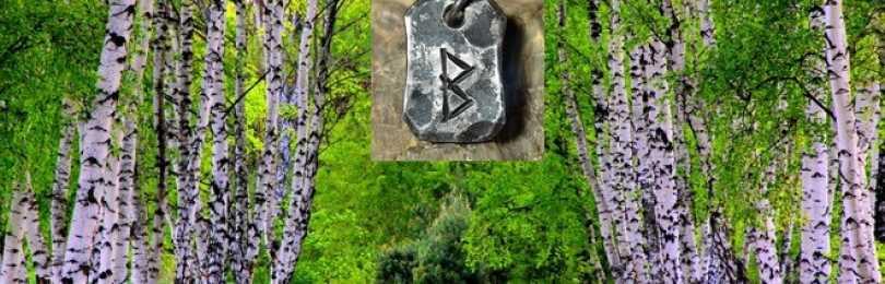 Гадание на 1 руне - способ проведения ритуала