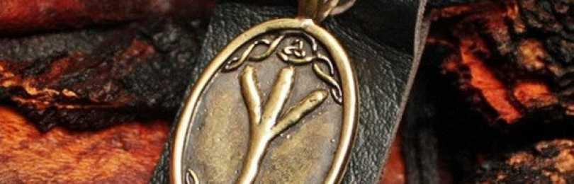 Руна Альгиз - значение, описание и толкование магического символа