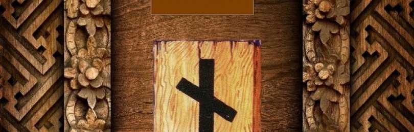 Руна Наусиз - значение, описание, толкование в зависимости от положения