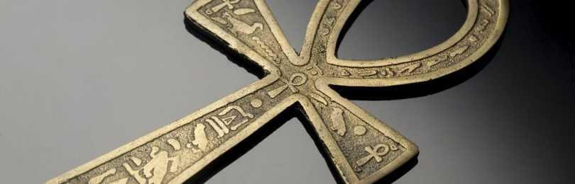 Загадочный египетский символ — крест анкх. Описание, виды и свойства амулета, возможные последствия применения