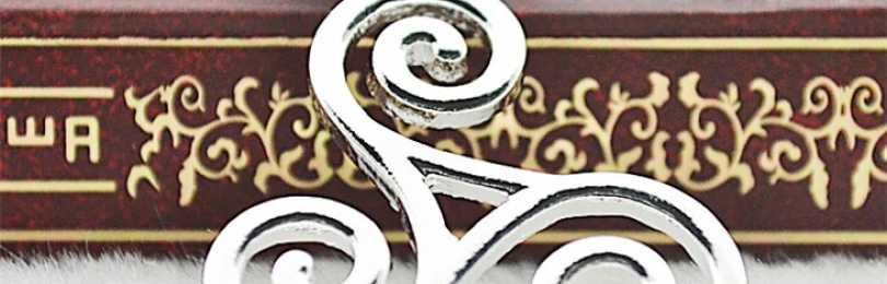 Магический символ Трискель. Значение амулета в кельтской и иных культурах