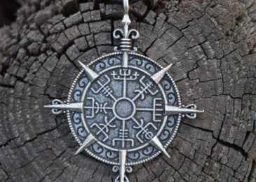 Что означает Рунический компас Вегвизир?