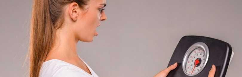Руны для контроля веса и похудения