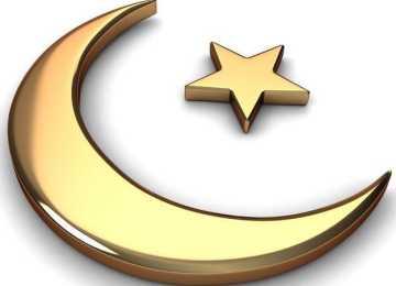 Загадочный восток: популярные мусульманские амулеты, их свойства и активация. Как сделать своими руками?