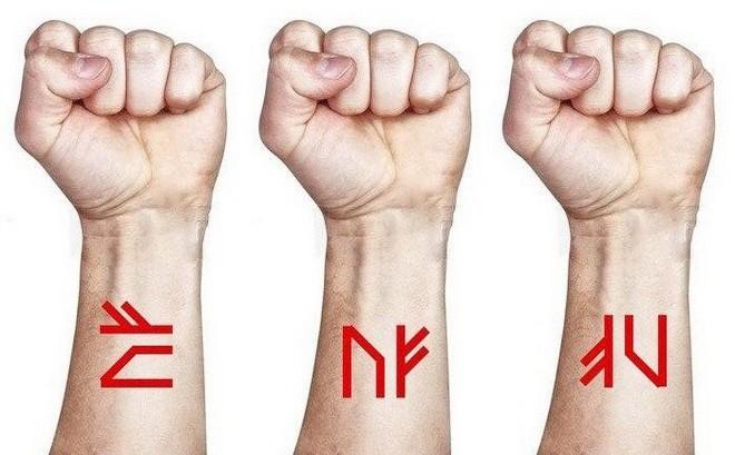 рунические формулы