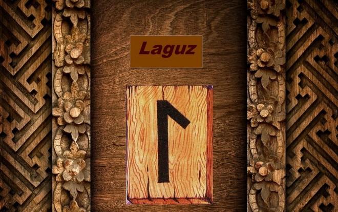 Лагуз