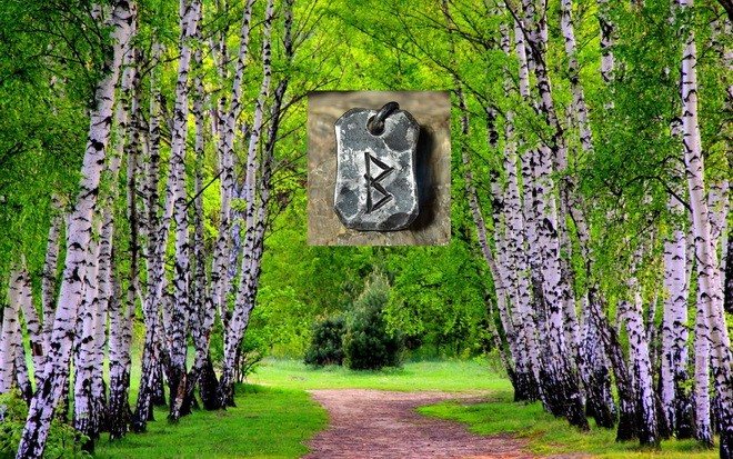 Руна Беркана - значение, описание и толкование