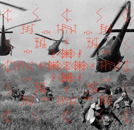 Рунический став Вьетнам