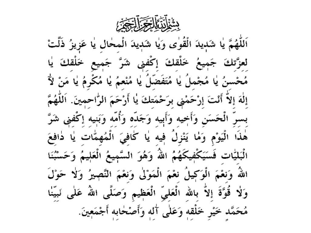 Мусульманские амулеты (татарские, арабские и иные): популярные талисманы в исламе, значение оберегов, и как сделать своими руками?